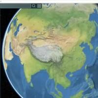 甘肃省数字化学习资源库平台建设项目公开招标公告