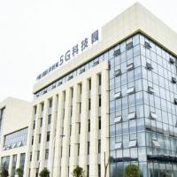 新绛县2017年度土地变更调查与遥感监测工作招标公告