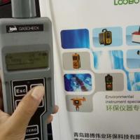 激光粉尘连续测量仪器PC3A