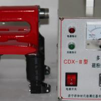 CDX-II多功能磁粉探伤仪电磁轭探伤仪采用外加磁场磁化法