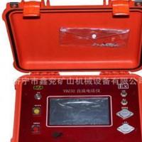 YDZ32直流电法仪