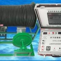 高清摄像机、水下探测仪、井下测井仪器、浑水井测温仪
