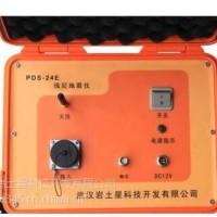 供应FDE24/48浅层地震仪