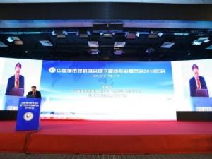 2019中国国际城市管线展览会