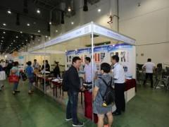 2019第九届中国测绘地理信息技术装备博览会暨中国测绘学会学术年会