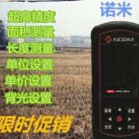 高精度GPS测亩仪土地面积测量仪收割机计亩器手持地亩仪