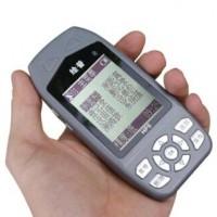 90A土地面积测量仪带轨迹量田地仪器GPS计亩器