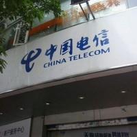 中国电信股份有限公司常熟分公司支塘局机房迁建工程测绘服务项目询价招标公告