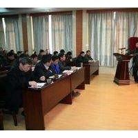 湖南省第一测绘院辅助岗位业务承包项目招标公告