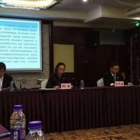 杭州市房地产测绘公司(含大江东分公司)、杭州开拓房地产测绘事务所基本账户开立项目招标公告