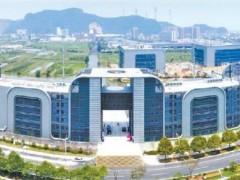 """北斗产业基地在温州高新区授牌,14个""""北斗+""""项目落户"""