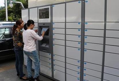 国家邮政局:我国已有32万组智能快件箱投入运营