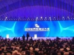 2019年中国人工智能产业发展指数