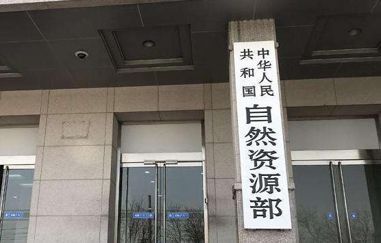 陕西、黑龙江、四川、海南测绘地信局三定方案公布,规格正司局级