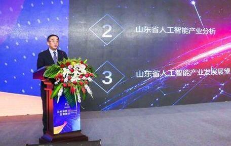 山东公布100个人工智能应用场景技术需求