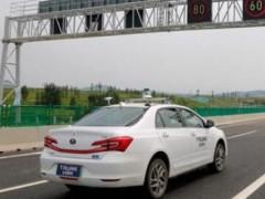智慧交通重点实验室揭牌成立 山东正打造自动驾驶车队