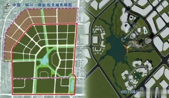 陕西航天科技产业发展园区获批建设