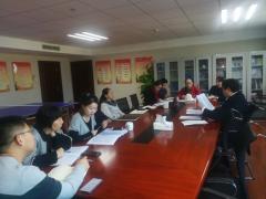 质检中心召开安全防范工作会议