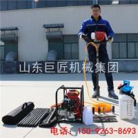 供应单人背包钻机,手持式岩芯钻机,手持式取样钻机 BXZ-1型单人背包钻机