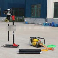 供应BXZ-2L型立式背包钻机30米轻便岩心钻机