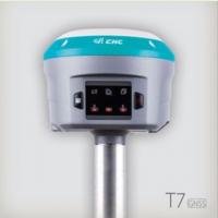 供应华测T7 RTK GPS GNSS 接收机