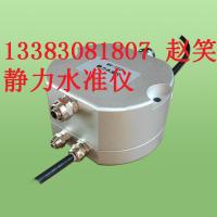 供应QY-SZ-A1静力水准仪