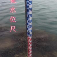 水位尺搪瓷水尺工程水尺现货北京厂家直销