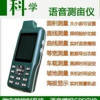 供应测亩仪高精度GPS土地面积测量仪手持式量田量地仪器