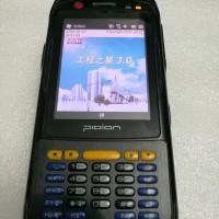 供应南方中海达pda科力达瑞得三鼎华测GPS.RTK.S730 X3手簿 RTK手薄