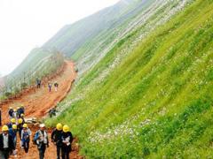 安徽省首个5G绿色矿山示范项目启动