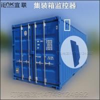 供应集装箱车辆gps定位管理系统 运输车辆gps定位系统