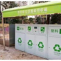 供应徐汇社区垃圾分类回收称重系统,垃圾箱体带GPS定位