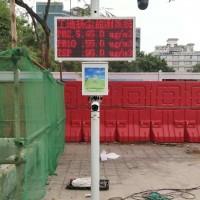 供应惠州环保新科技带GPS扬尘颗粒物实时监测系统以及产品功能