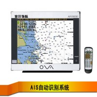 赛洋AIS9000-15船舶自动识别系统 GPS导航一体式按键防避碰