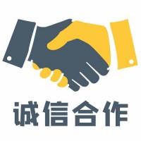 供应潮州汕头中海达全站仪