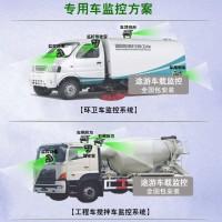 供应北京gps定位系统 gps卫星定位_ gps全球定位系统_车辆监控系统