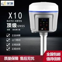 供应佛山华测GPS RTK总代理,华测X9 X10
