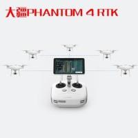 供应大疆PHANTOM 4 RTK无人机