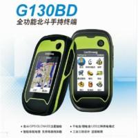 供应合众思壮-集思宝G130BD 手持GPS