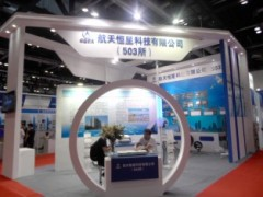 2021中国(北京)国际测绘地理信息技术及设备展览会