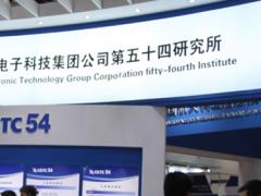 2021第六届中国北京国际测绘地理信息技术装备展览会