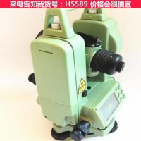 供应德科精准经纬仪 小型经纬仪 经纬仪货号H5589