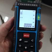 供应高精度手持激光测距仪 红外线测量仪器量