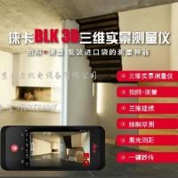 供应徕卡BLK3D拍照测量仪