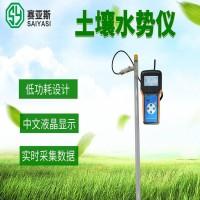 供应土壤水势检测仪TRS-Ⅱ-G