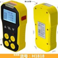 供应泵吸式四合一气体检测仪 便携式四合一气体检测仪