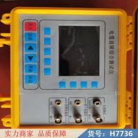 供应德科卷筒电缆故障检测仪 通信电缆故障测试仪