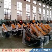 供应德科混凝土小型输送泵泵 高压细石输送泵