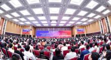 2021年中国地理信息产业大会